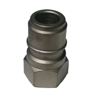 ARS220 Quick Coupling Part A